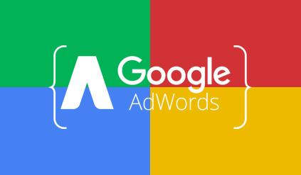 contratar campañas de publicidad en google